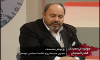 1 Moncef Barbouch - Sahar TV ar.png